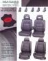 Δερμάτινα Καθίσματα